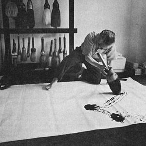 Shiryu Morita (1912 – 1998)